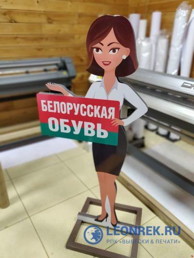 rastovaya_figura